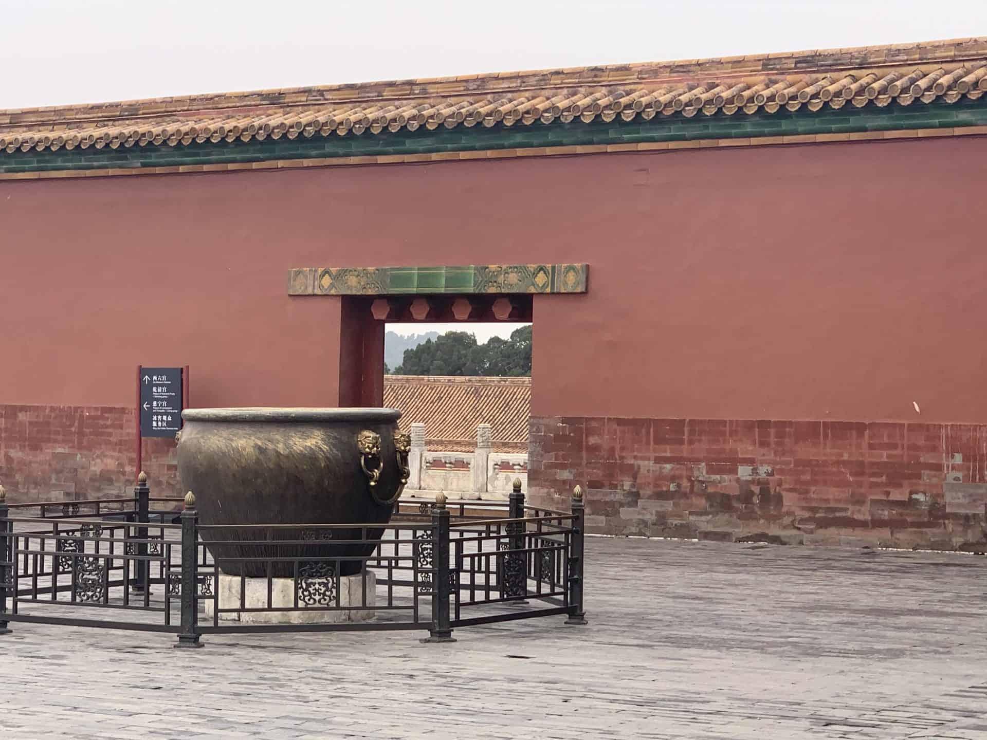 beijingforbiddencity_ProceedingfromTourPoint6toTourPoint7.Part2