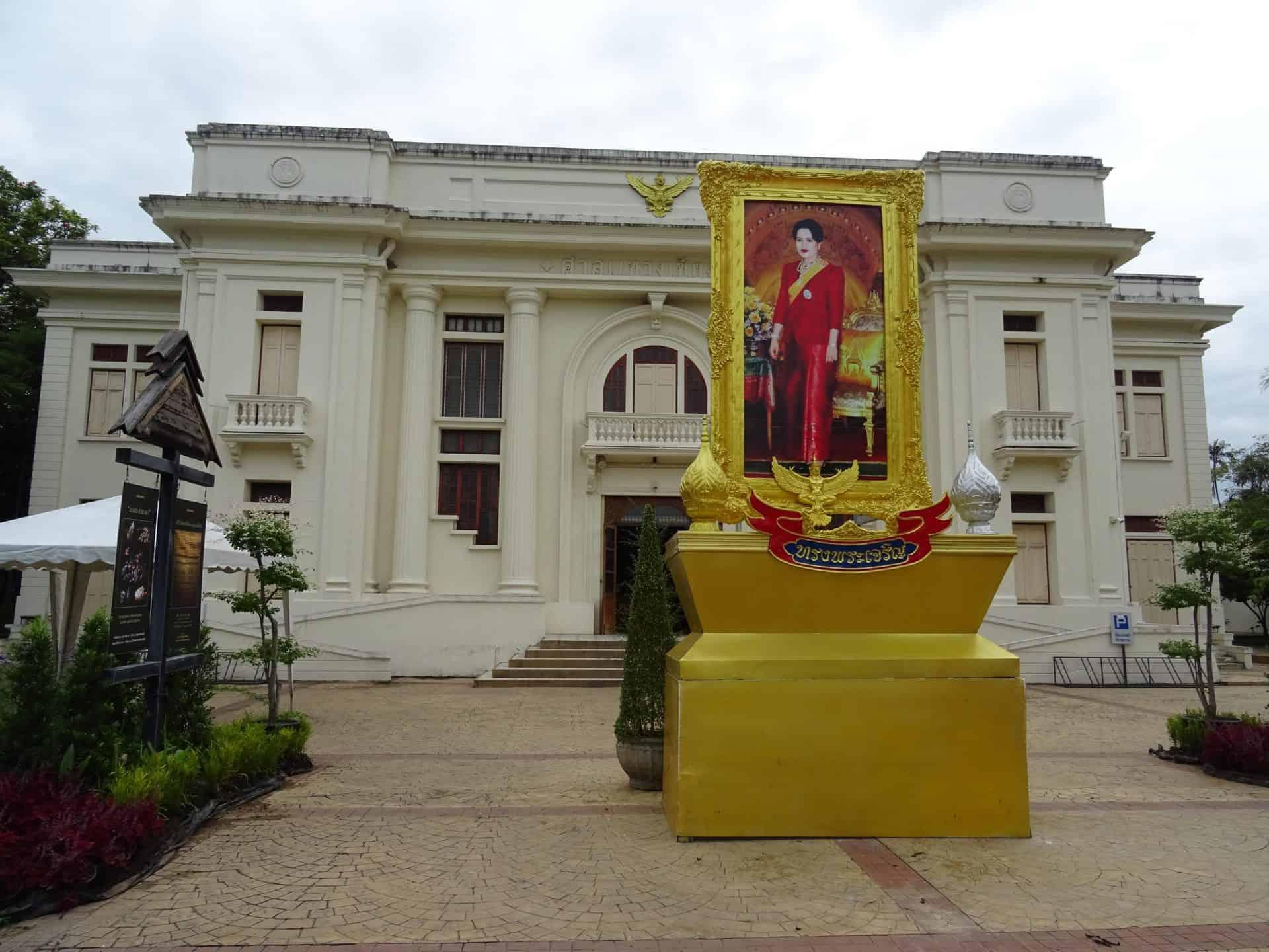 essentialchiangmai_Lanna_Folklife_Museum