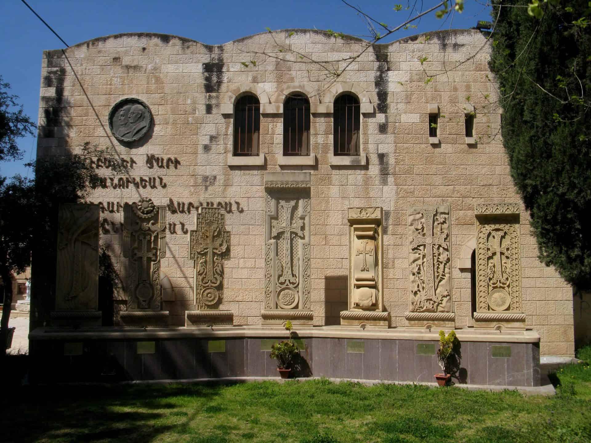essentialjerusalem_3.1_Armenian_seminary
