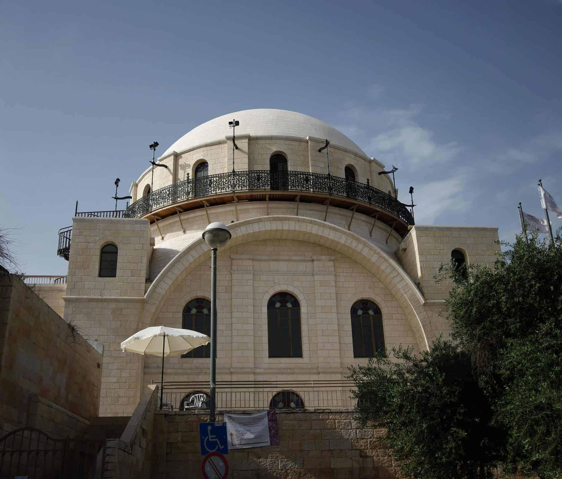 Hurva Synagogue, Jerusalem - Israël