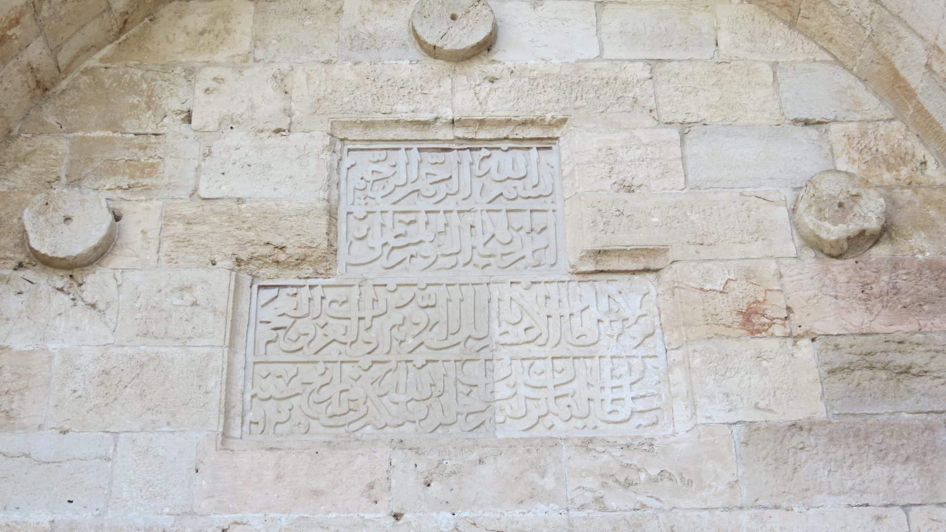 essentialjerusalem_Jaffa_Gate,_Jerusalem,_Israel_11