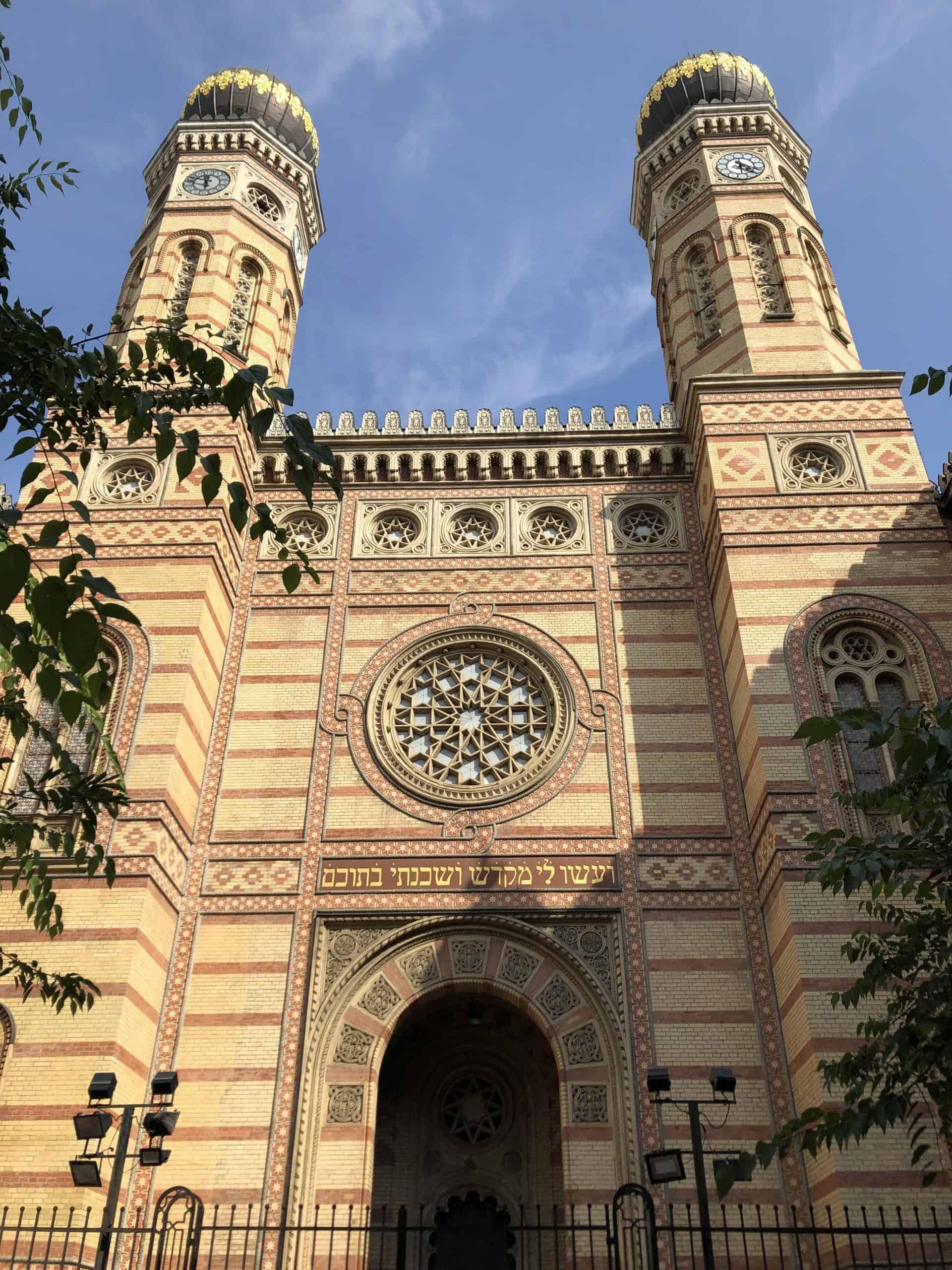 jewishbudapestDohany_synagogue_main entrance
