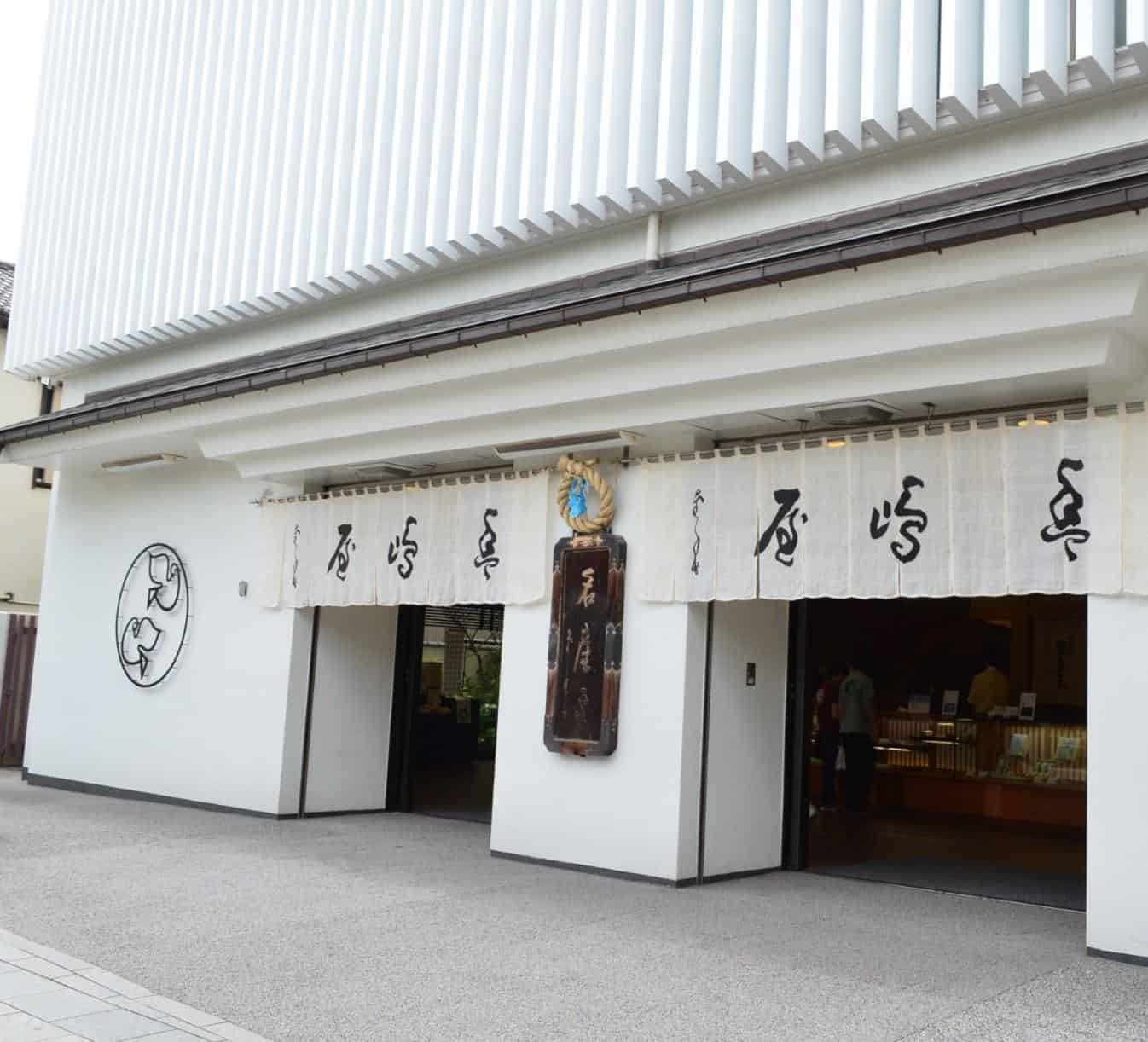 kamakura_essential_Toshimaya Hato Sabure Honten
