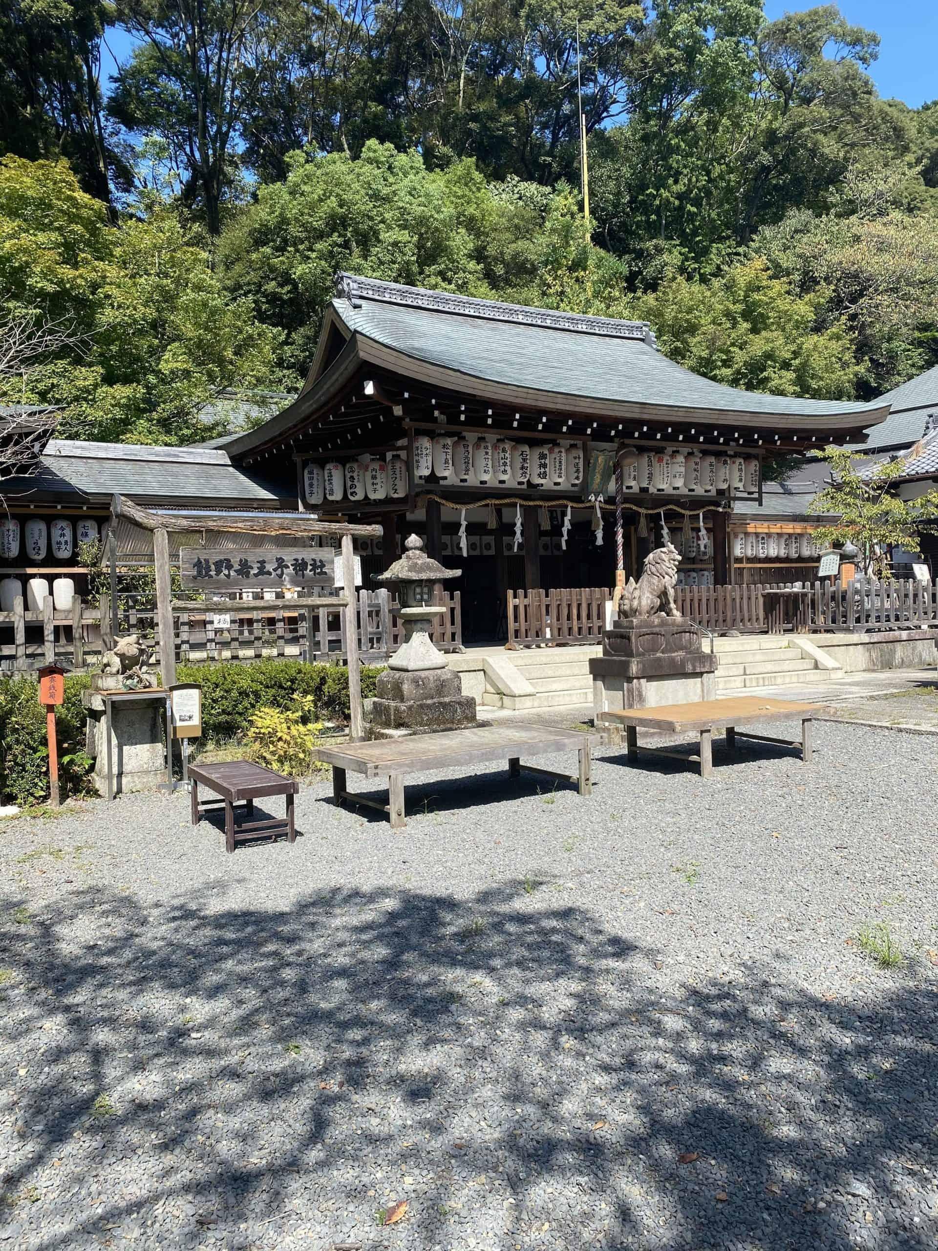 kyoto_essential_Philosopherspath_Point11_NYAKUOJINJA_2