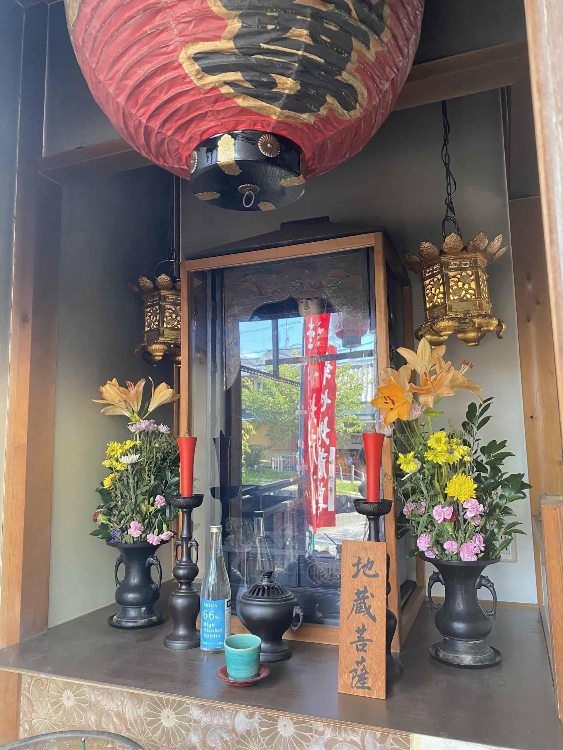 kyoto_essential_Philosopherspath_Point4_SHIAWASEJIZOSTATUE_2