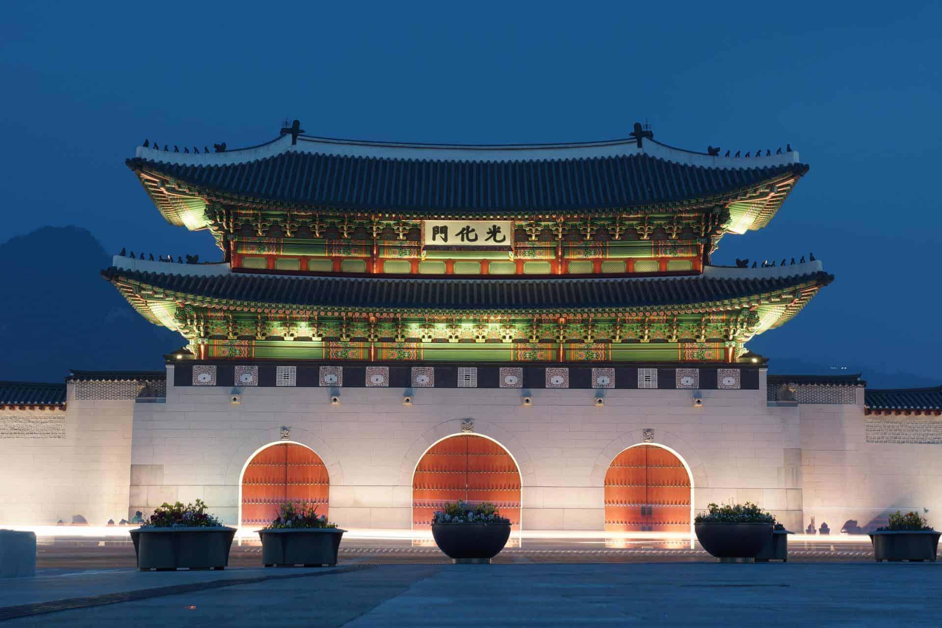 seoul_essential_gwanghwamun-636113